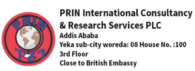 PRIN International Job Vacancies 2018-2019